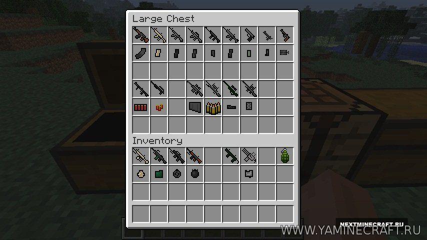 Мод на оружие для Minecraft 1.8.1