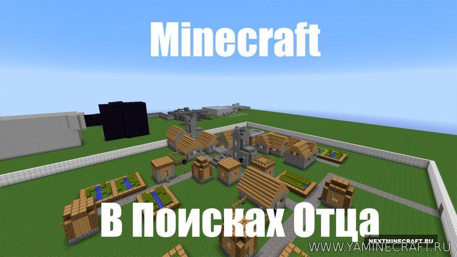Игры Майнкрафт - играть онлайн бесплатно