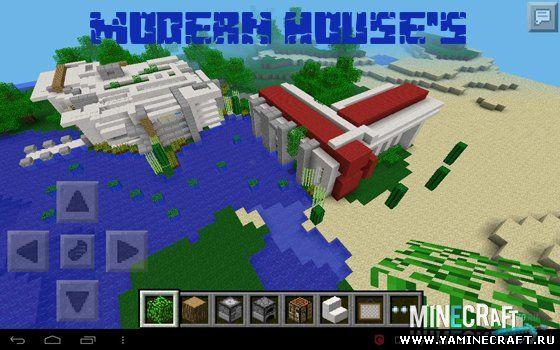 скачать карту с домам для minecraft 1.5.2 #8